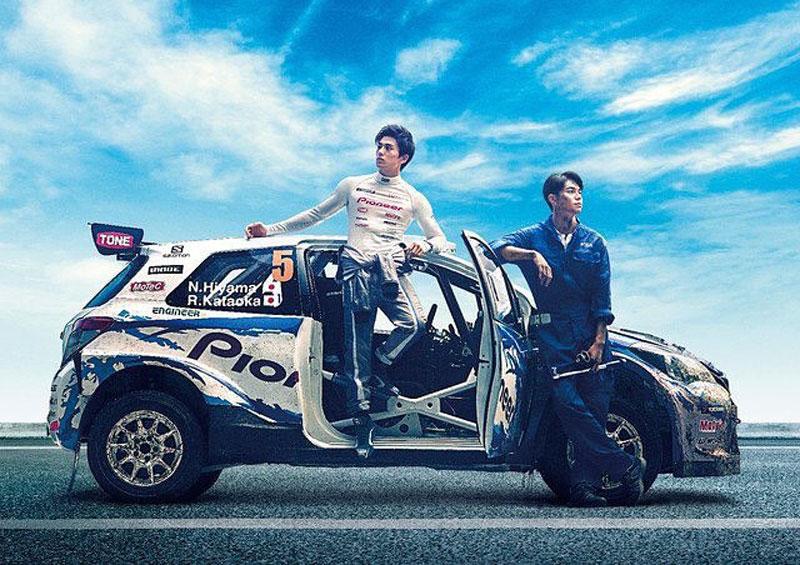 Over Drive La Película Japonesa Inspirada En El Wrc Km1